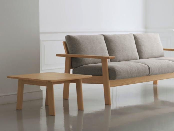 Maruni Bruno Side Table